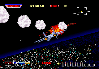 After Burner II