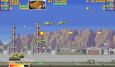 Play Arcade Area 88 (Japan) Online in your browser - RetroGames cc