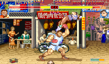 Play Arcade Hyper Street Fighter 2: The Anniversary Edition (040202