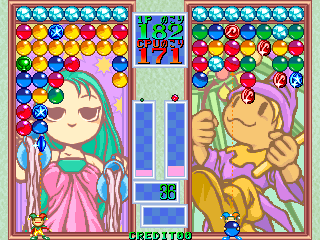 Magical Drop (Japan, Version 1.1, 1995.06.21)