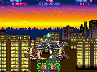 Night Striker (Japan)