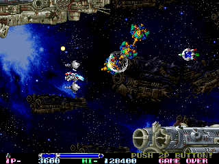 R-Type Leo (World)