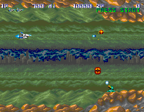 Play Arcade Thunder Cross (set 1) Online in your browser - RetroGames cc